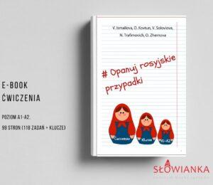 https://slowianka.edu.pl/wp-content/uploads/2021/08/OPANUJ-ROSYJSKIE-PRZYPADKI-22-1-300x260.jpg