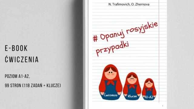 https://slowianka.edu.pl/wp-content/uploads/2021/08/OPANUJ-ROSYJSKIE-PRZYPADKI-22-640x360.jpg