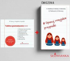 https://slowianka.edu.pl/wp-content/uploads/2021/08/OPANUJ-ROSYJSKIE-PRZYPADKI-24-1-300x260.jpg