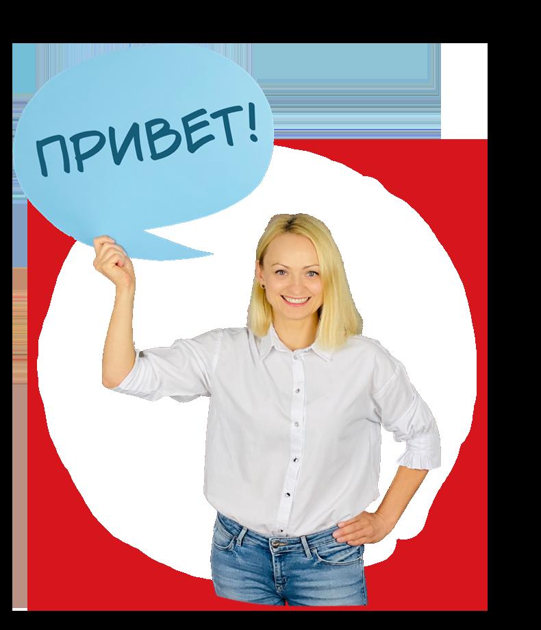 https://slowianka.edu.pl/wp-content/uploads/2021/08/slowianka-home_slide.png